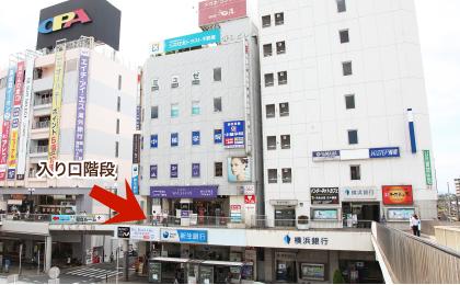 藤沢駅南口歩道橋